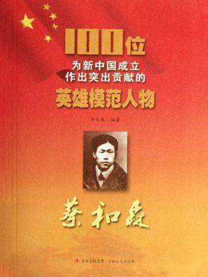 新中国成立的标志是什么 新中国的成立在中民族复兴道路上有何历史意