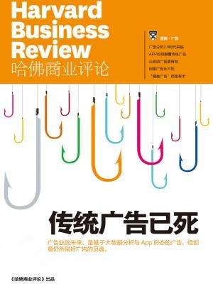 找到111 条符合哈佛商业评论增刊条件的作品