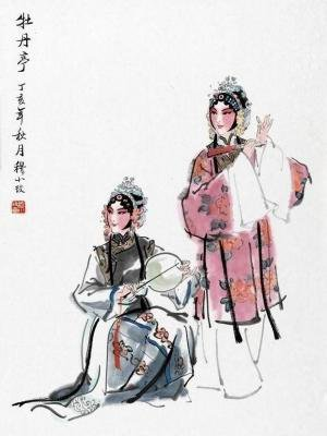 牡丹亭-汤显祖[精品]