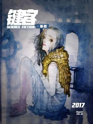 键客·苏荷[精品]