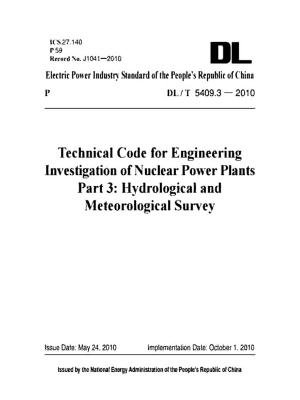 DL/T 5409.3-2010  Technical Code for Engineering(整理完毕)