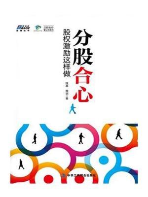 logo logo 标志 封面 设计 图标 300_400 竖版 竖屏
