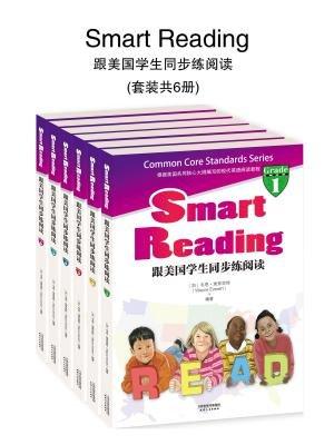 Smart Reading:跟美国学生同步练阅读(英文原版)(同步导学)(套装共6册)